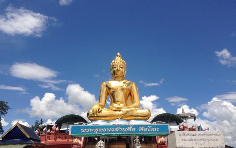 Будда Золотого Треугольника