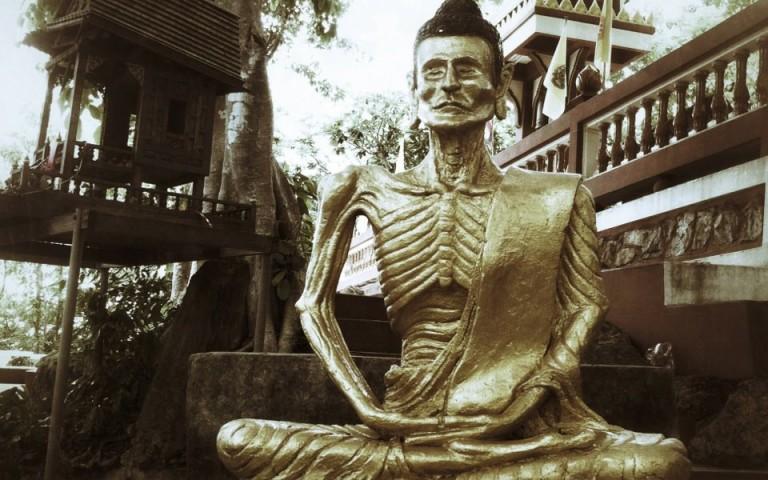 Голодающий Будда
