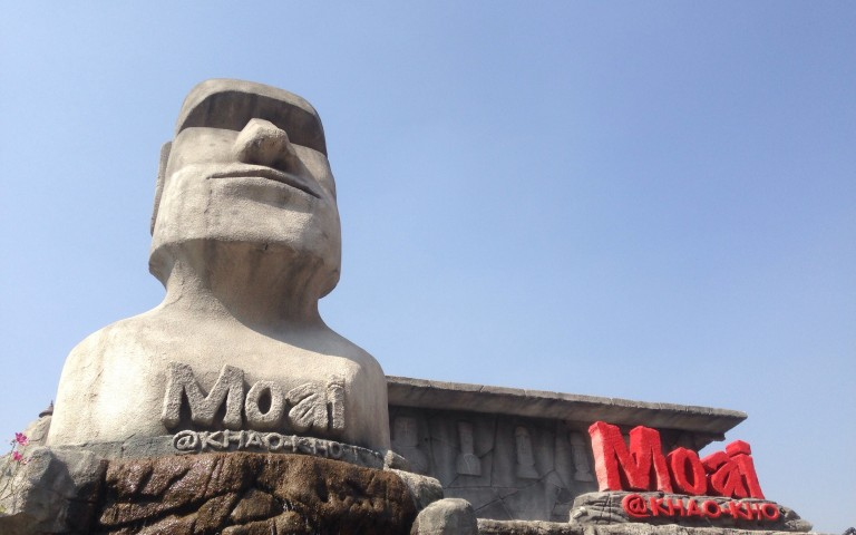 Петчабунский Moai