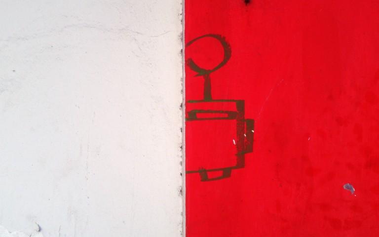 Символизм стены