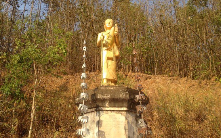 Лесной Будда