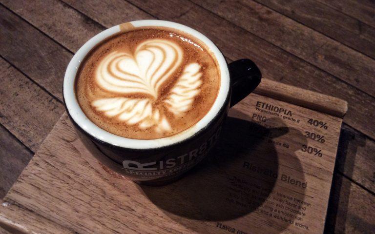 Идеальный кофе Magic