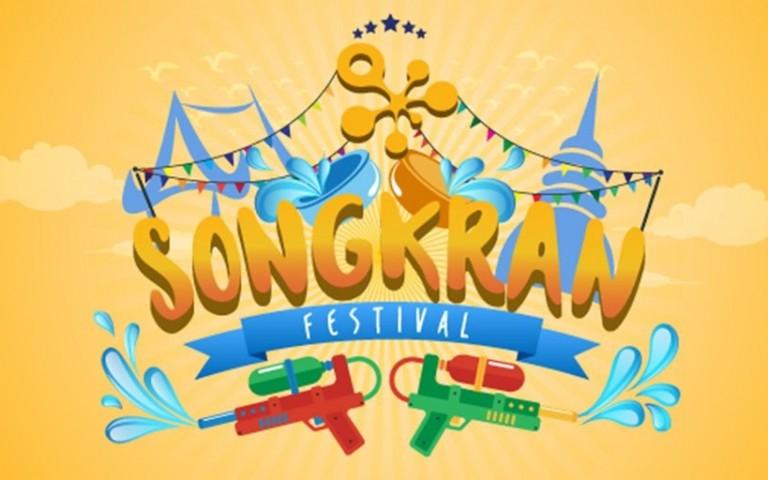 Праздник Сонгкран/Songkran
