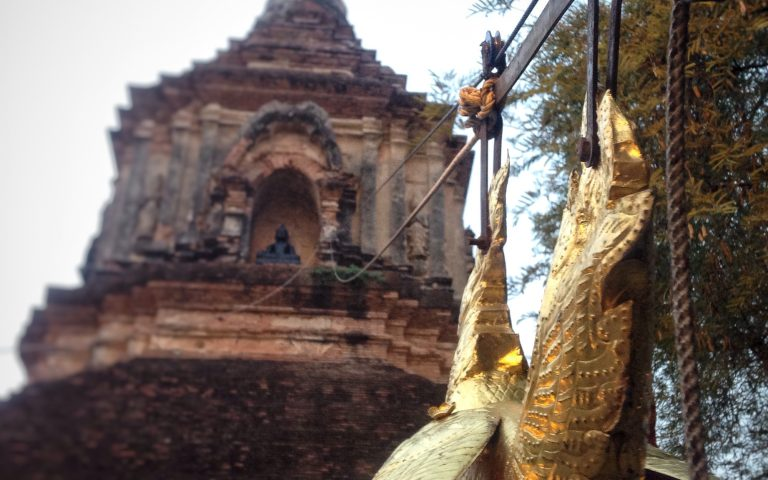 Буддийская ритуальная конструкция