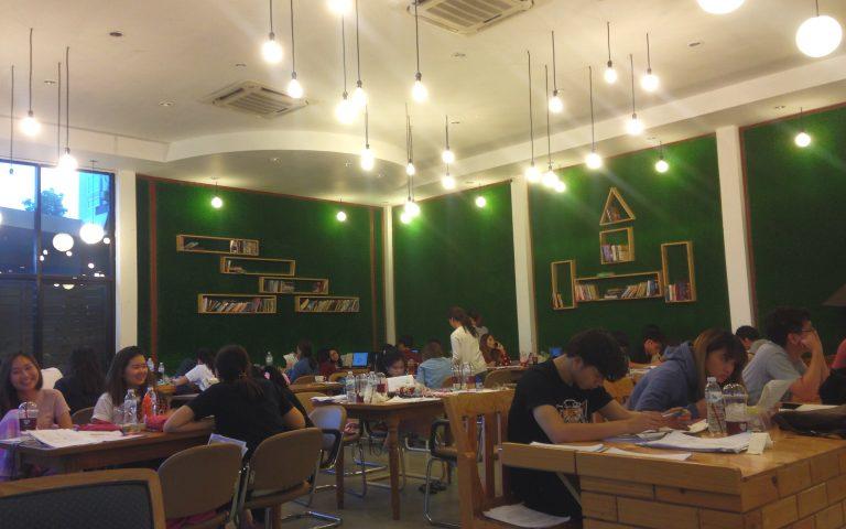 Студенческое кафе