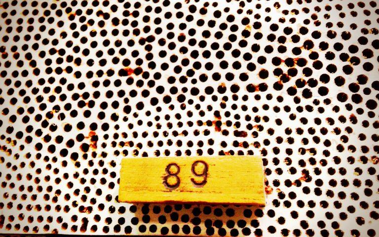 Цифра каждый вторник (89)