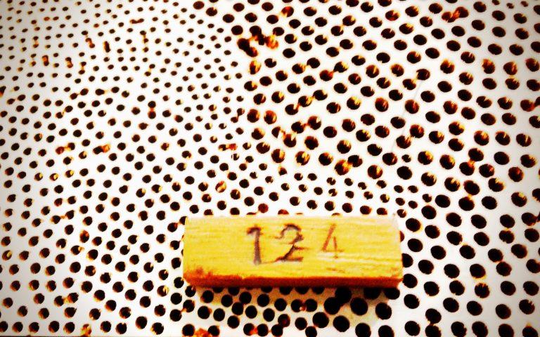 Цифра каждый вторник (124)