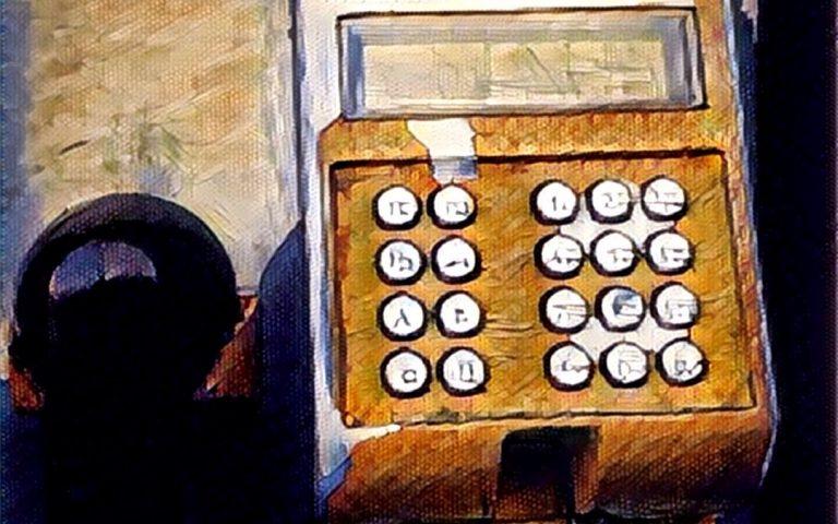 Ты Сванидзе позвони!