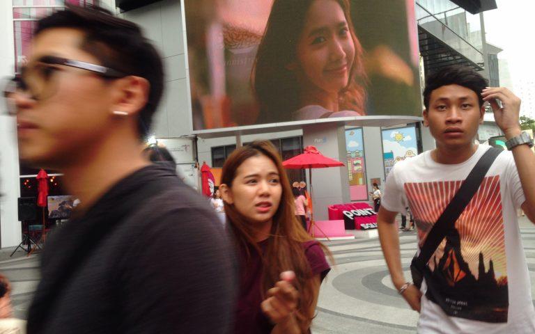 Бангкок в лицах 11