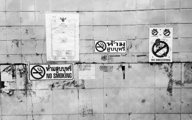 Бангкок – рай для фотографа 5