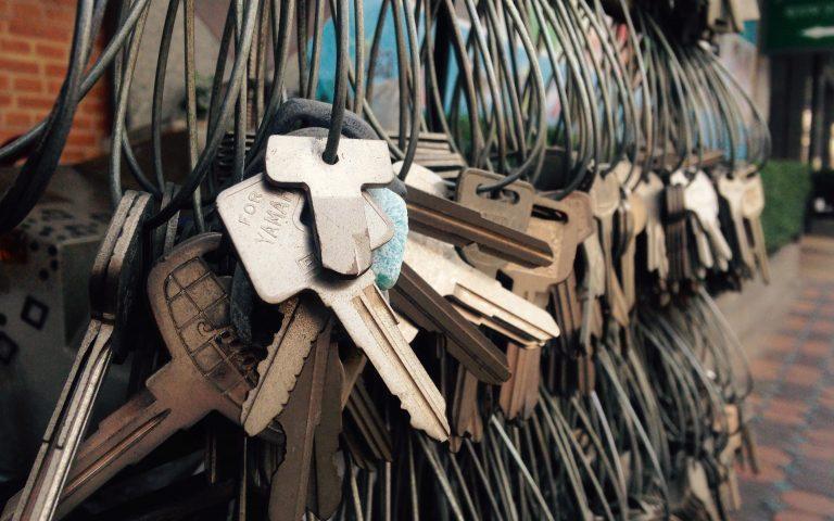 Ключи Мастера Ключей