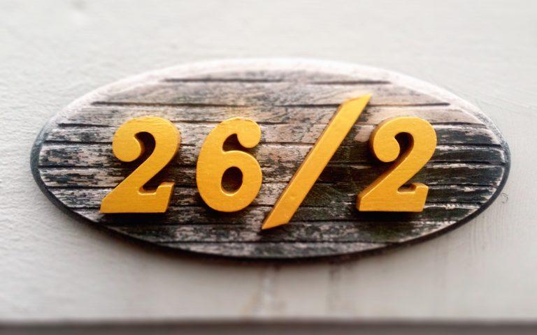 Цифра каждый вторник (26/2)