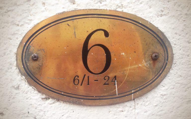 Цифра каждый вторник (6)