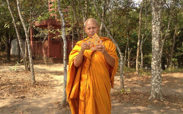 Ансамбль для монаха