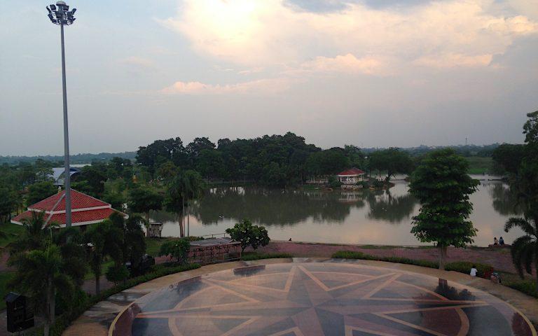 Парк Bueng Thung Sang 2