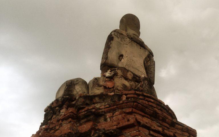 Обратная сторона Будды №16