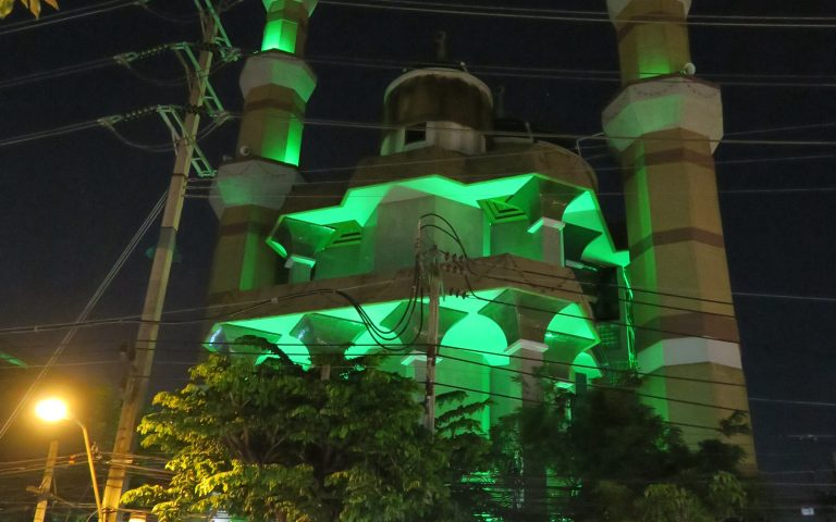 Мечеть Masjid Hidaya Tulislam Sam-In