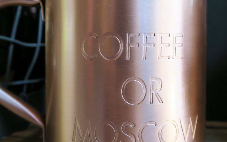 Кофе, или Москва?