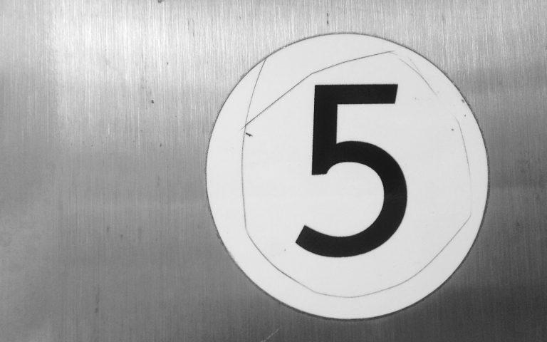Цифра каждый вторник (5)