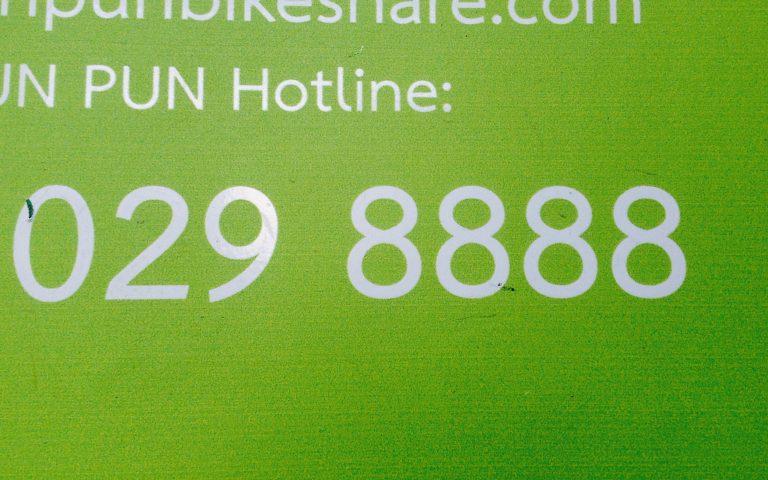 Цифра каждый вторник (8888)