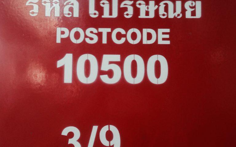 Цифра каждый вторник (10500)