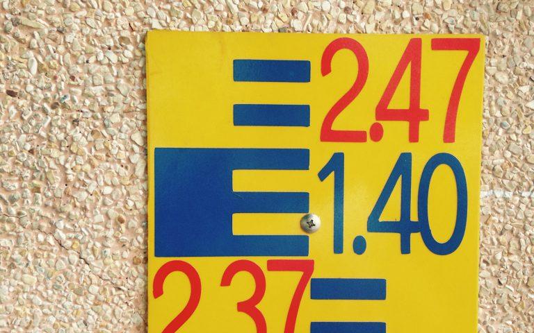 Цифра каждый вторник (1.40)