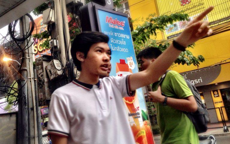 Бангкок в лицах 21