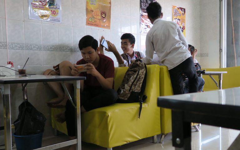 Кхмерские гики