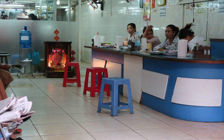 Удивительный сервис на улице Пномпеня