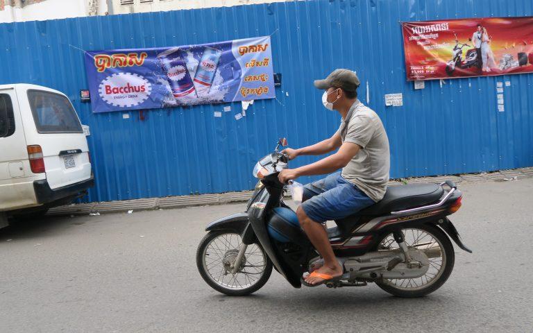 Житель Пномпеня обыкновенный
