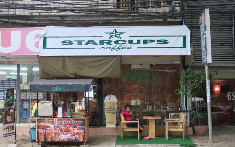 Роскошное кафе Starcups