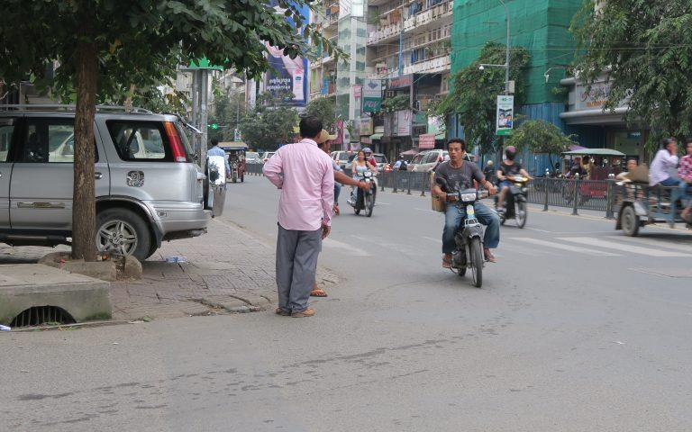 Кхмерский народный DHL
