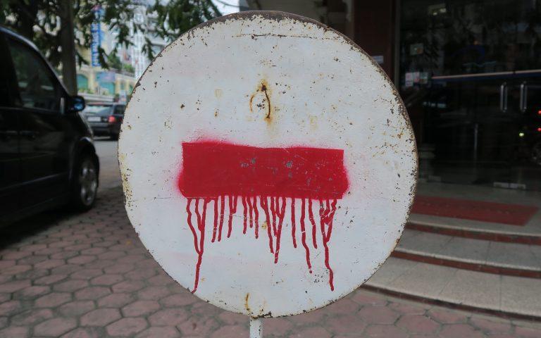 Кровавый кирпич