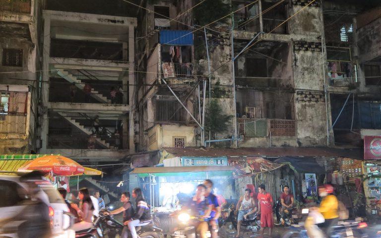 Одно место в Пномпене
