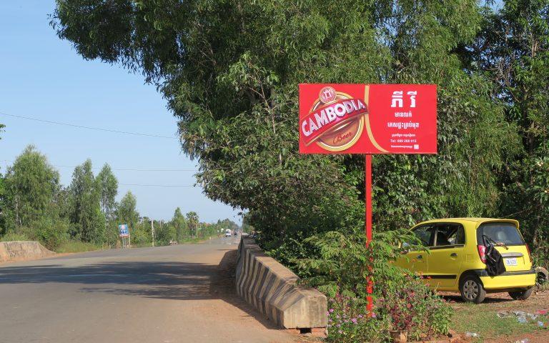 Реклама камбоджийского пива