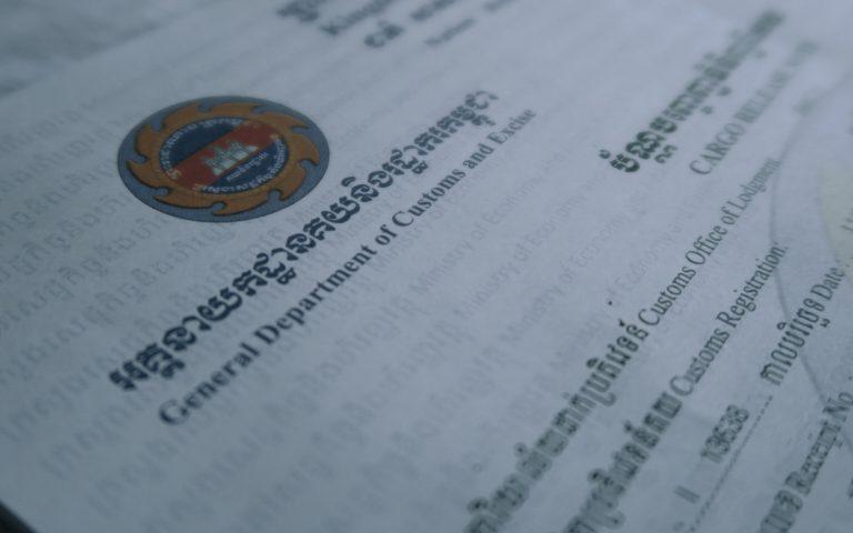 Пересечение границы Таиланд-Камбоджа на мотоцикле