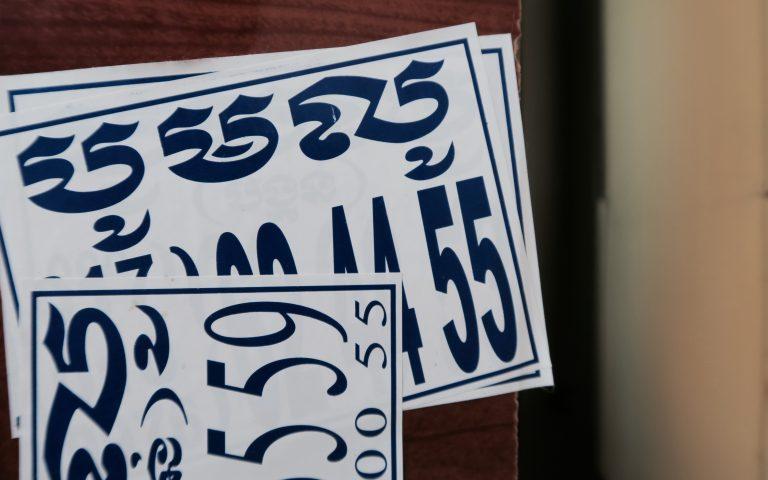 Цифра каждый вторник (55)