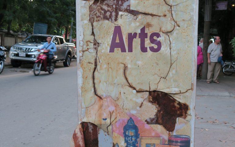 Mekong Arts