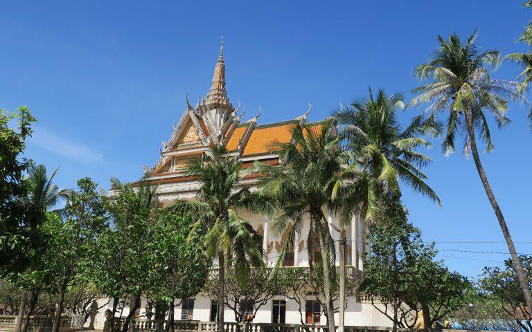 Храм Vearin Pagoda