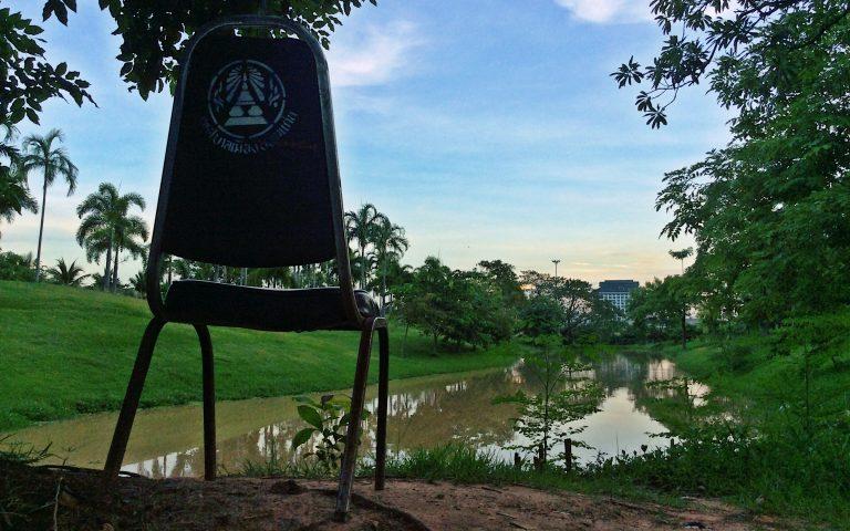 Парк Bueng Thung Sang 9