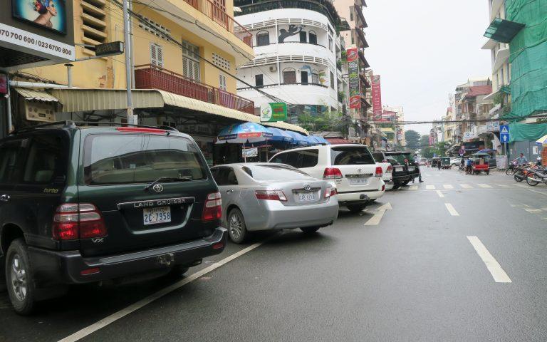 Парковочная деградация