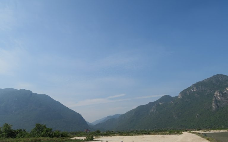 Долина Трехсот Холмов 2