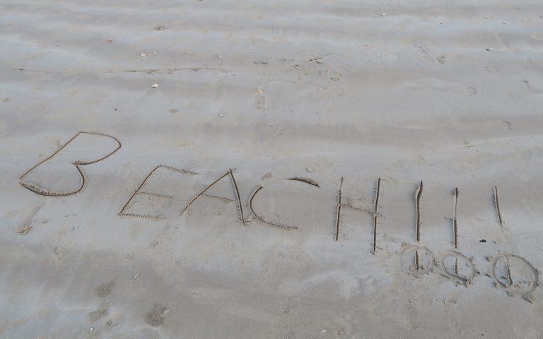 Каждый день на всех пляжах Таиланда!