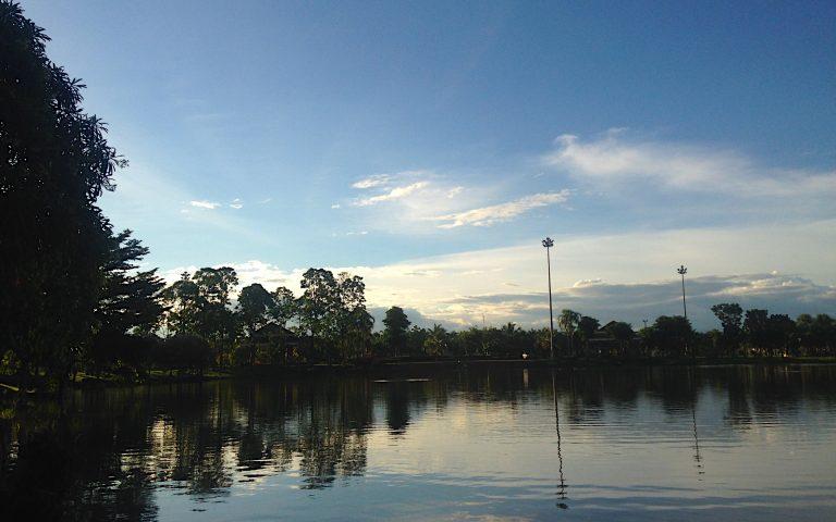 Парк Bueng Thung Sang 7