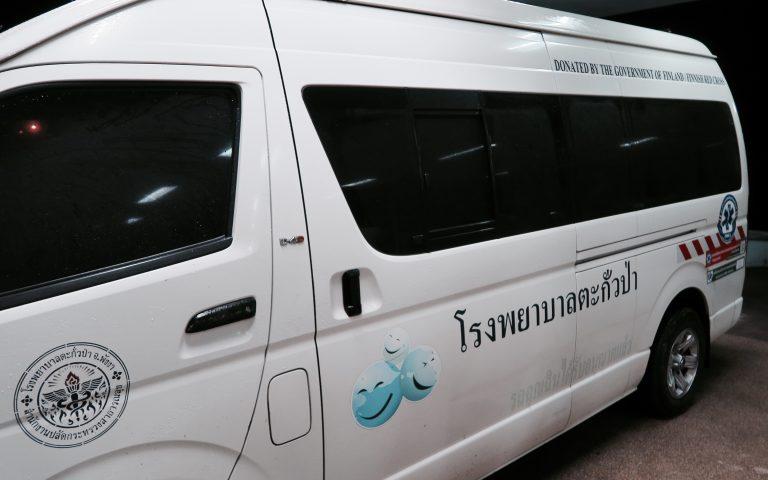 Как двигается скорая в пробках Бангкока
