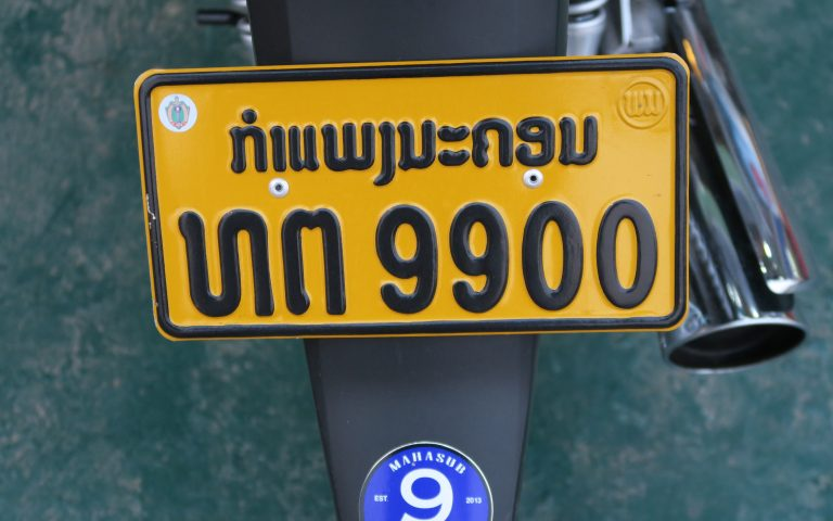 Цифра каждый вторник (9900)