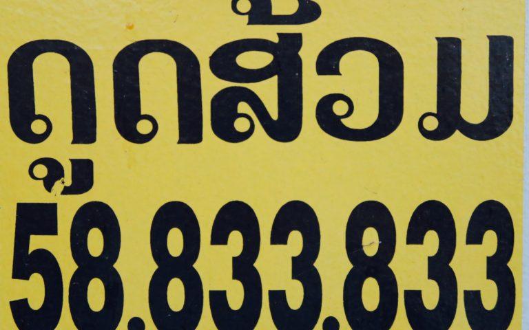 Цифра каждый вторник (833)