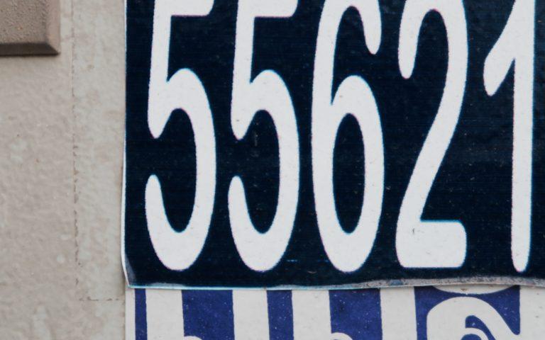 Цифра каждый вторник (55621)