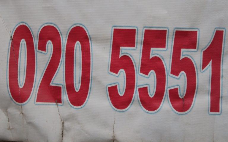 Цифра каждый вторник (5551)