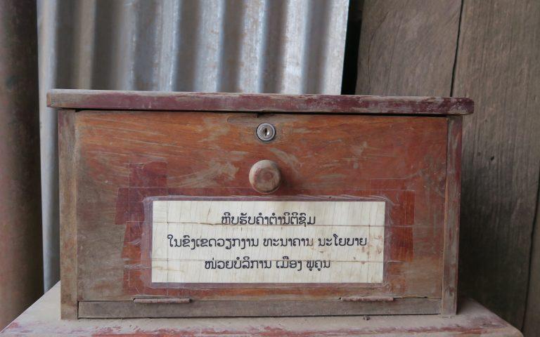 Самый крутой почтовый ящик Лаоса